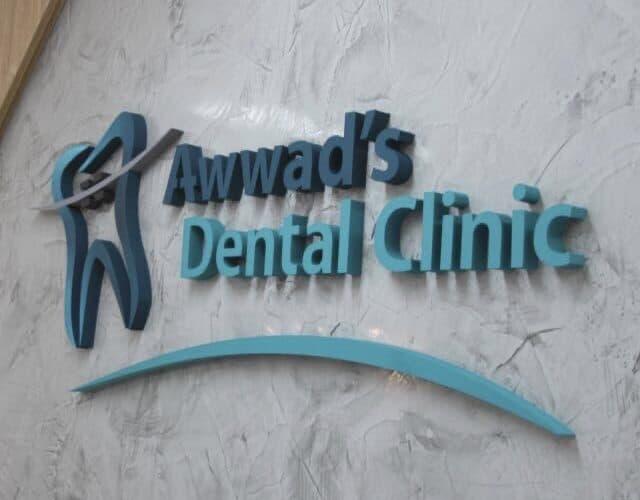 Logo Clinica Stomatologie